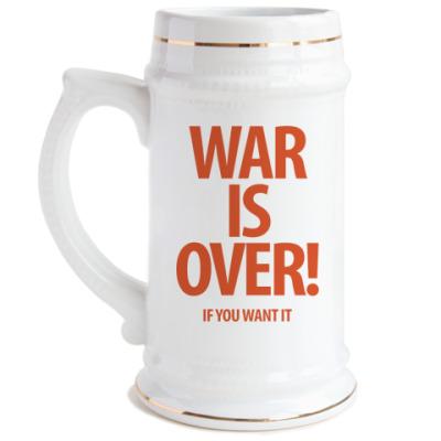 Пивная кружка War is Over