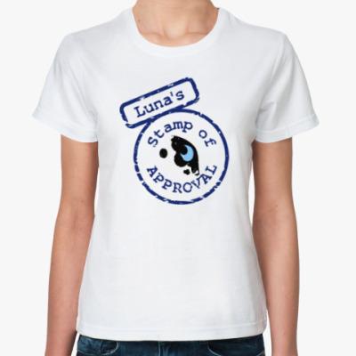Классическая футболка Пони Принцесса Луна