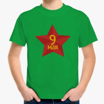 Детская футболка День победы-70