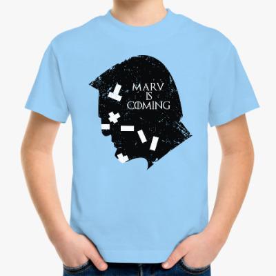 Детская футболка Марв близко