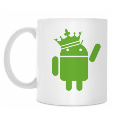 Кружка  Андроид король