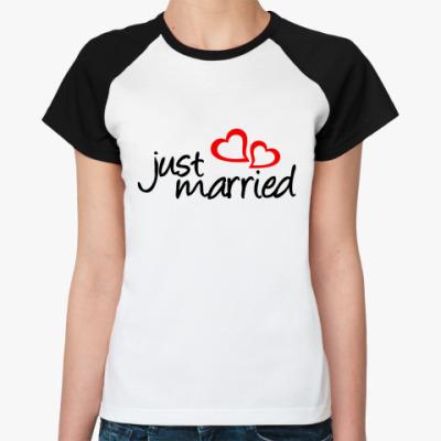 Женская футболка реглан  Just Married