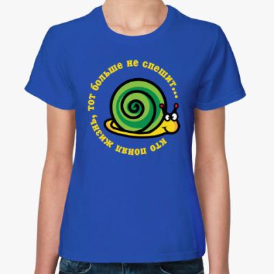 Женская футболка Кто понял жизнь...