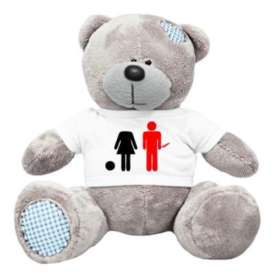 Плюшевый мишка Тедди Мужики круче