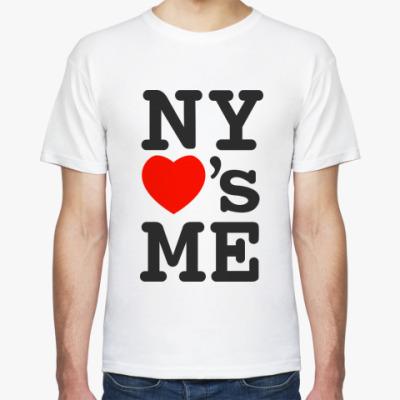 Футболка NY love me
