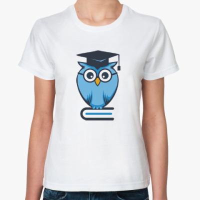 Классическая футболка Ученая сова