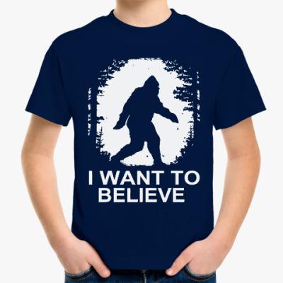 Детская футболка Хочу верить