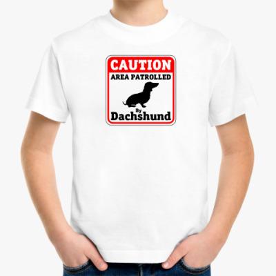 Детская футболка Caution