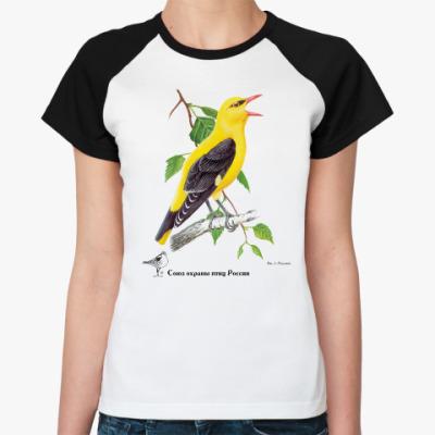 Женская футболка реглан Иволга