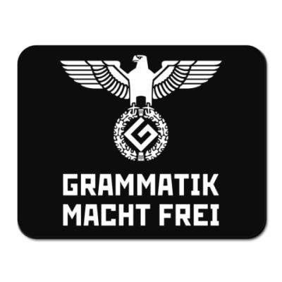 Коврик для мыши Grammatik macht frei (black)