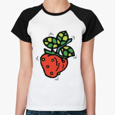 Женская футболка реглан Моя клубничка