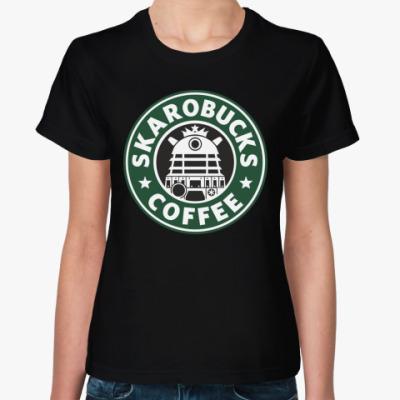 Женская футболка SKAROBUCKS