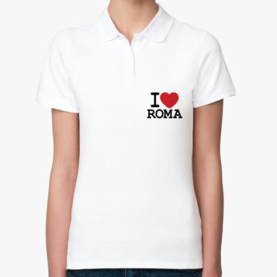 Женская рубашка поло I Love Roma