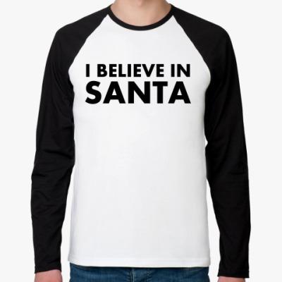 Футболка реглан с длинным рукавом I believe in Santa