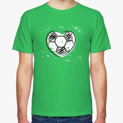Футболка Футбольное сердце