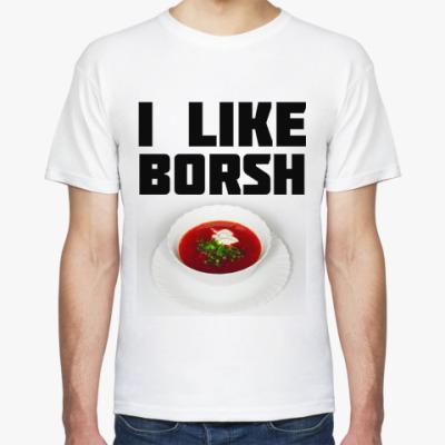 Футболка Borsh - Борщ