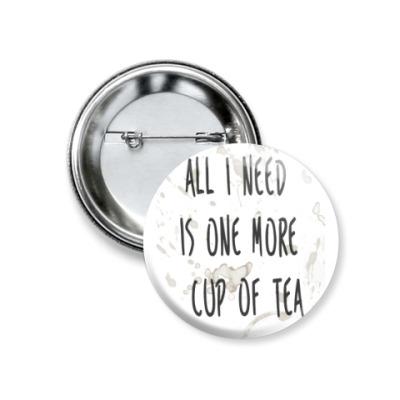Значок 37мм Чашка чая