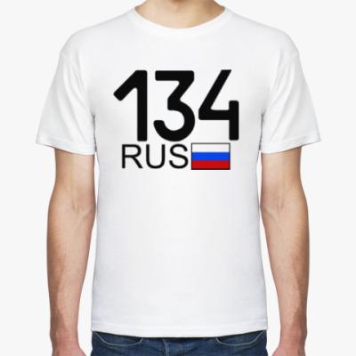 Футболка 134 RUS (A777AA)