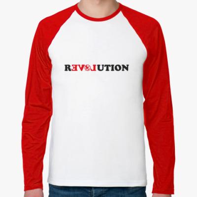 Футболка реглан с длинным рукавом Революция