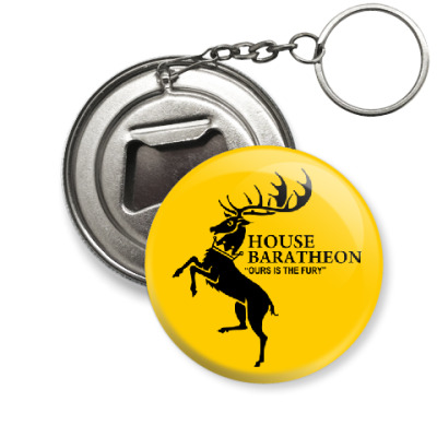 Брелок-открывашка House Baratheon