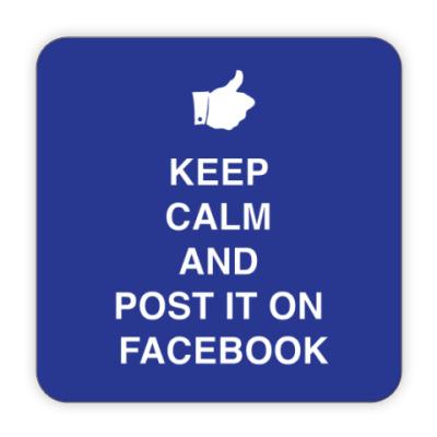 Костер (подставка под кружку) Keep calm and post