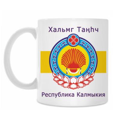 Кружка Республика Калмыкия