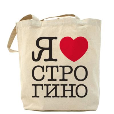 Сумка I Love Strogino