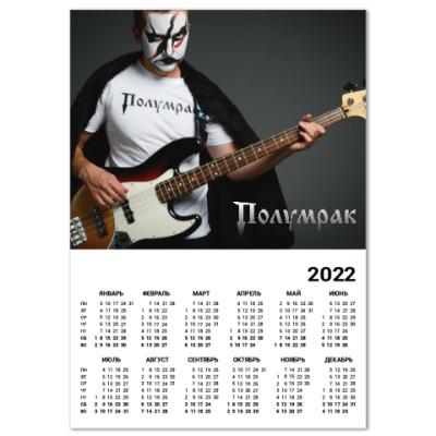 Календарь Настенный календарь A3 2018, белый