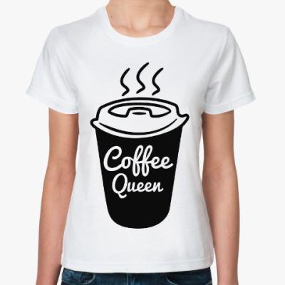 Классическая футболка Королева Кофе