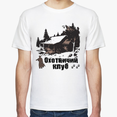 Футболка Охотничий клуб