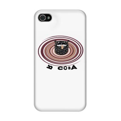 Чехол для iPhone 4/4s Я - Сова!