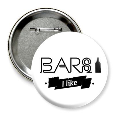 """Значок 75мм """"Bars I like"""""""