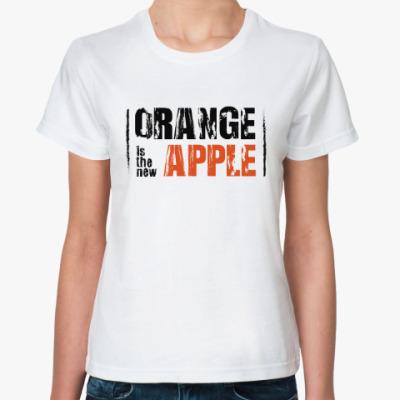 Классическая футболка Orange is the new apple