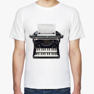 Футболка Печатная машинка