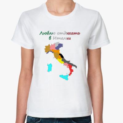 Классическая футболка Италия