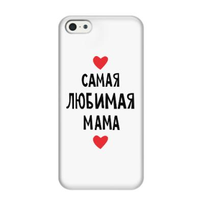 Чехол для iPhone 5/5s Самая любимая мама