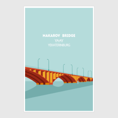 Постер Makarov Bridge