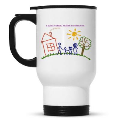 Кружка-термос день семьи