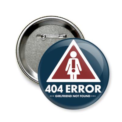 Значок 58мм 404 ошибка