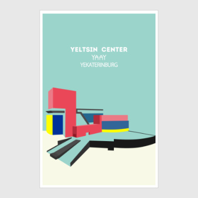 Постер Yeltsin center