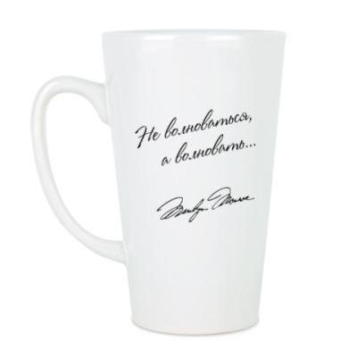 Чашка Латте Мэрилин Монро