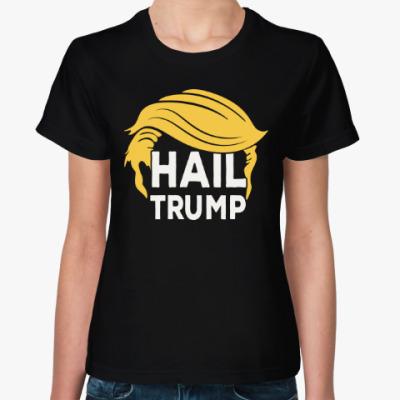 Женская футболка Приветствуем Трампа