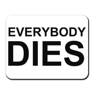 Коврик для мыши Everybody Dies
