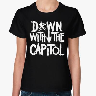 Женская футболка Голодные Игры (Down With Capitol)