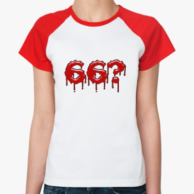 Женская футболка реглан 66?