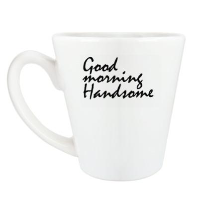 Чашка Латте С добрым утром,красавчик