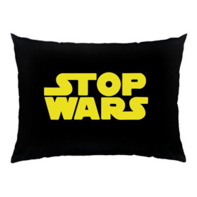 Подушка stop wars