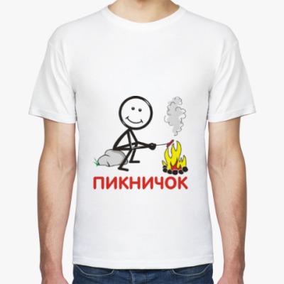 Футболка Веселый арт. Юмор. Приколы.