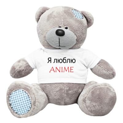 Плюшевый мишка Тедди я люблю аниме