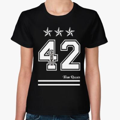 Женская футболка Кемерово